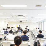 大田支部主催のセミナー